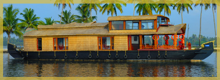 Alleppey 2 Bedroom Premium A/C Houseboats